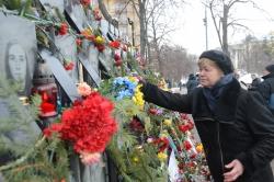 Вшанування пам'яті загиблих під час подій Революції Гідності 2013-2014 років.