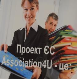 Перший заступник Голови Верховної Ради України Ірина Геращенко взяла участь у конференції «Підсумки імплементації угоди про асоціацію між Україною і Європейським Союзом за 2017 рік та подальші плани».