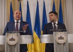 Голова Верховної Ради України Андрій Парубій і Прем'єр-міністр України Володимир Гройсман презентували дорожню карту пріоритетних законопроектів у сфері євроінтеграції України.