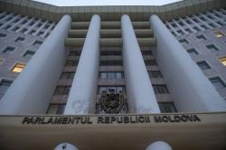 Візит Голови Верховної Ради України Андрія Парубія до Республіки Молдова для участі у Міжпарламентській конференції. Спільна зустріч керівників делегацій країн – учасниць Конференції зі Спікером Парламенту Республіки Молдова А. Канду
