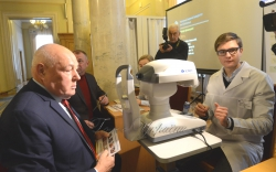 У Верховній Раді України відбулися заходи з нагоди Дня профілактики глаукоми.