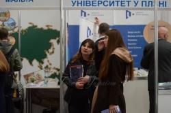 В столичному Українському домі проходять масштабні освітні виставки