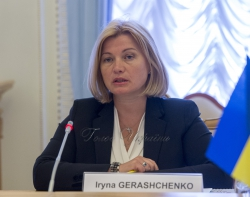 Зустріч першого заступника Голови Верховної Ради України Ірини Геращенко з Президентом Парламентської Асамблеї Організації з безпеки та співробітництва в Європі (ПА ОБСЄ) Георгієм Церетелі.
