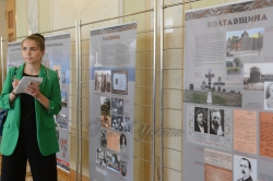 До днів вшанування пам'яті жертв масових політичних репресій 1937-1938 років відбудеться відкриття експозиції «Великий терор: місця пам'яті».