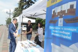 На Площі Конституції, біля будинку парламенту було представлено Комунікаційно-освітню експозицію щодо взаємодії Верховної Ради України із виборцями