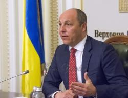 У Верховній Раді України відбувся семінар «Розвиток ефективного парламентського контролю за спецслужбами України».