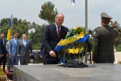 Офіційний візит Голови Верховної Ради України А.В.Парубія до Держави Ізраїль