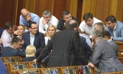 Сесія Верховної Ради України. Прийнято Закон