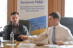 Лабораторія законодавчих ініціатив та Апарат Верховної Ради України проводять спільний захід «Презентація Керівних принципів проведення міських зібрань у форматі Town Hall Meeting».