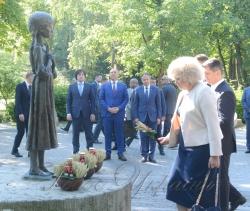 Міжпарламентська конференція на тему: «Україна, Грузія і Молдова: посилення міжпарламентського компоненту регіонального та безпекового співробітництва