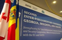Міжпарламентська конференція
