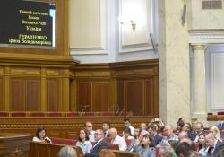 Парламентські слухання на тему: «Реалізація в Україні міжнародних документів  щодо запобігання антропогенним змінам клімату»