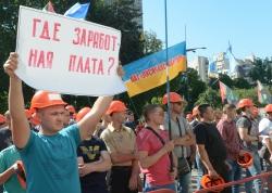 Мітинг шахтарів під стінами Верховної Ради України з вимогами не закривати підприємства і погашення заборгованості по зарплаті
