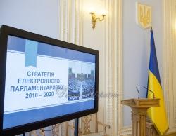 Голова Верховної Ради України Андрій Парубій взяв участь у церемонії урочистого затвердження Стратегії електронного парламентаризму на 2018 – 2020 роки