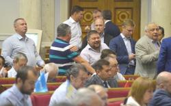 Сесія Верховної Ради України
