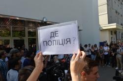 Активісти зібралися на мітинг під назвою