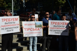 У Києві під будівлею Міністерства енергетики та вугільної промисловості відбулася акція протестів шахтарів Луганщини