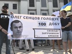 Акція на підтримку Олега Сенцова біля Посольство РФ в Україні.