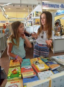 Урочисте відкриття книжкової виставки до Дня Знань