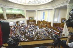 Урочисте відкриття дев'ятої сесії Верховної Ради України VIII скликання