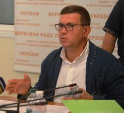 Засідання Комітету Верховної Ради України з питань запобігання і протидії корупції.