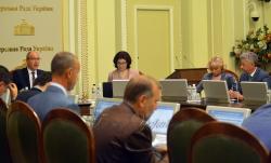 Засідання погоджувальної ради.