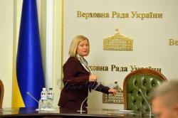 Засідання депутатської неформальної групи «Мінська платформа»