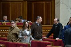 Засідання ВР України