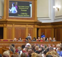 Парламентські слухання на тему: «Запобігання та протидія дискримінації жінок з вразливих соціальних груп».