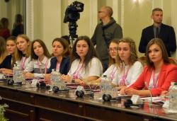 Конференція з нагоди відзначення Всесвітнього дня дівчат.