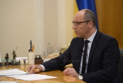 Інтерв'ю голови Верховної Ради України Андрія Парубія парламентському телеканалу
