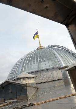 Купол над приміщенням Верховної Ради України.