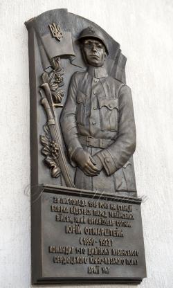 На залізничному вокзалі м. Боряка на Київщині урочисто відкрили меморіальну дошку на честь полковника Армії УНР Юрія Отмарштейна.