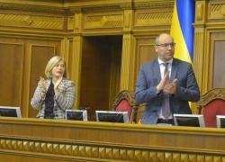 Пленарне засідання Верховної Ради України. Вечірнє засідання.