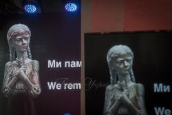 Заходи до 85-х роковин Голодомору у Києві