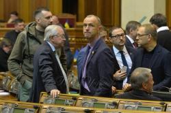 Позачергове засідання Верховної Ради України щодо введення воєнного стану