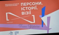 Презентація проекту Сергія Буковського