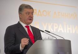 У конференц-залі готелю «InterContinental Kyiv» відбувся форум «70 років загальної декларації прав людини: порядок денний для України».