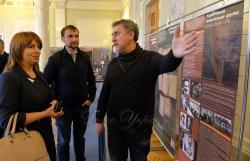 Український інститут національної пам'яті презентував у Верховній Раді України  виставку «Донбас: переPROчитання образу»