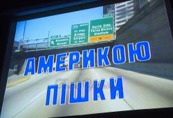 В столичному будинку кино відбувся юбілейний показ документальної стрічки