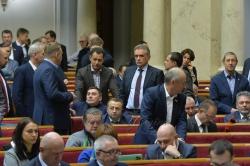 Пленарне засідання Верховної Ради України Прийнято Закон