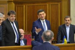 Пленарне засідання Верховної Ради України «Година запитань до Уряду».