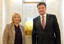 Зустріч 1 заст Голови ВР Ірини Геращенко з Мірославом Лайчак - Міністром закордонних справ Словацької Республіки