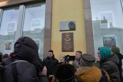 Відкриття у Києві меморіальної дошки Дмитру Донцову.