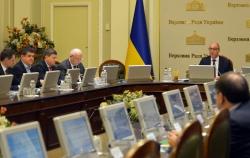 Погоджувальна Ради у Верховній Раді України