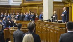 Пленарне засідання ВР України, відкрито 10-ту сесію