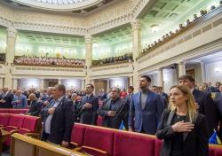 Урочисте відкриття 10-ї сесії Верховної Ради України