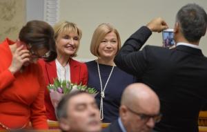 Пленарне засідання Верховної Ради України.