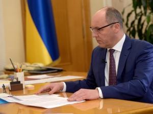 Інтерв'ю Голови ВР України парламенскому телеканалу