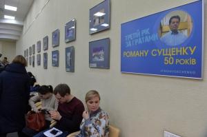 День народження Романа Сущенка - журналіста, художника, політв'язня